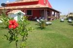 Floripa - Surf House