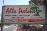 Alle Palme San Lorenzo