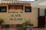 Residence Dei Vespri Siciliani