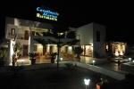 Hotel Cavalluccio Marino Ristorante